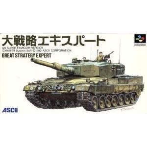 SFC 大戦略エキスパート/スーパーファミコン|bookoffonline
