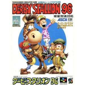SFC ダービースタリオン96/スーパーファミコン|bookoffonline