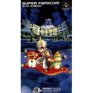 SFC 大貝獣物語/スーパーファミコン|bookoffonline