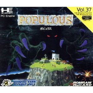 Hu ポピュラス/PCエンジン|bookoffonline