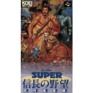 SFC スーパー信長の野望 武将風雲録/スーパーファミコン|bookoffonline