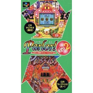 SFC Parlor!Mini2/スーパーファミコン|bookoffonline