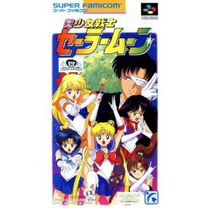 SFC 美少女戦士セーラームーン/スーパーファミコン|bookoffonline