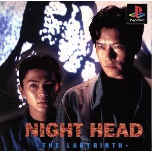 NIGHT HEAD/PS|bookoffonline
