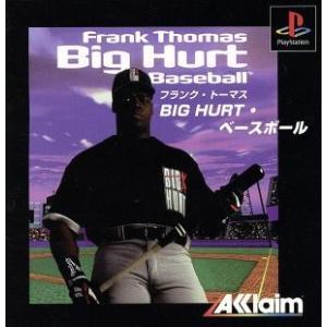 BIG HURT ベースボール/PS bookoffonline