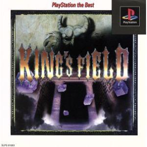 KING'S FIELDII(キングスフィールド)(再販)/PS bookoffonline