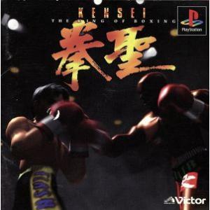 拳聖 キング・オブ・ボクシング/PS bookoffonline