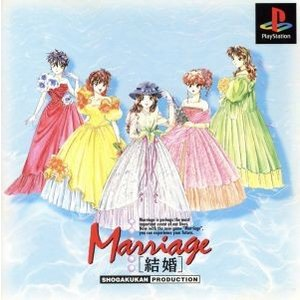 結婚 Marriage/PS|bookoffonline