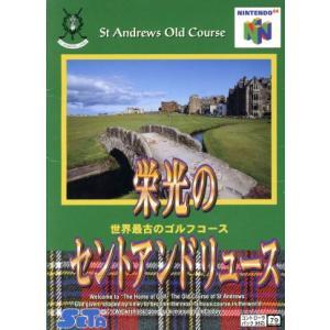 栄光のセント・アンドリュース/NINTENDO64|bookoffonline