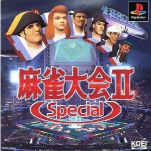 麻雀大会II Special/PS bookoffonline