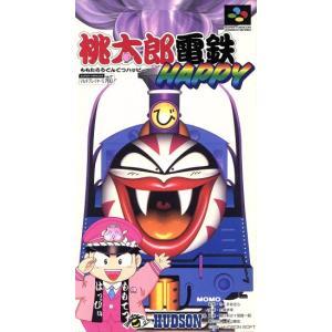 SFC 桃太郎電鉄 HAPPY/スーパーファミコン bookoffonline