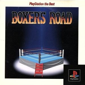 BOXER'S ROAD(ボクサーズロード)(再販)/PS|bookoffonline