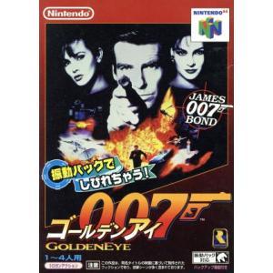 ゴールデンアイ 007/NINTENDO64|bookoffonline