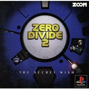 ZERO DIVIDE2(ゼロディバイド)THE SECRET WISH/PS|bookoffonline