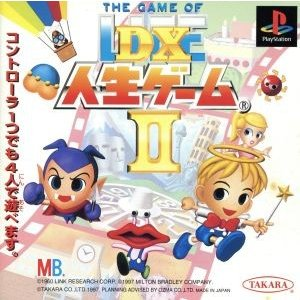 DX人生ゲームII/PS|bookoffonline