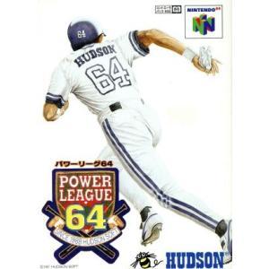パワーリーグ64/NINTENDO64|bookoffonline