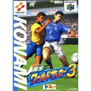 実況ワールドサッカー3/NINTENDO64|bookoffonline