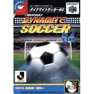 Jリーグ ダイナマイトサッカー64/NINTENDO64|bookoffonline