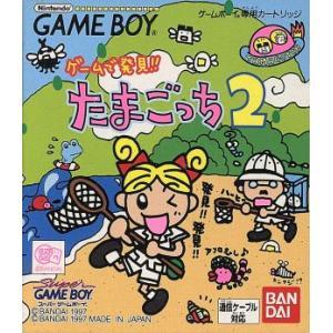 ゲームで発見!!たまごっち2/ゲームボーイ|bookoffonline