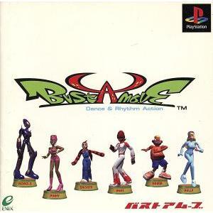 バストアムーブ Dance & Rhythm/PS