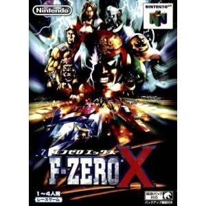 FーZERO X/NINTENDO64|bookoffonline