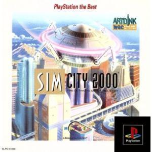シムシティ2000(再販)/PS|bookoffonline