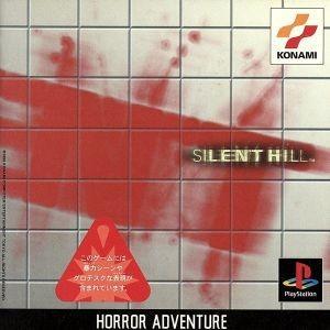 SILENT HILL/PS|bookoffonline