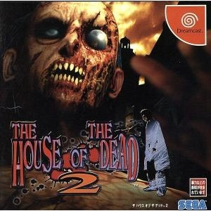 THE HOUSE OF THE DEAD2/ドリームキャスト|bookoffonline