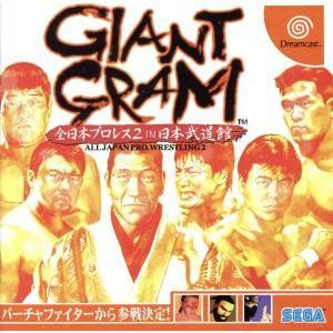 ジャイアントグラム 全日本プロレス2/ドリームキャスト|bookoffonline