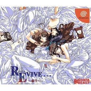 REVIVE・・・ 〜蘇生/ドリームキャスト|bookoffonline