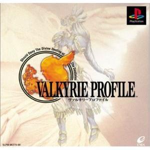 ヴァルキリープロファイル/PS|bookoffonline