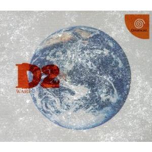 Dの食卓2(ホープパッケージ)/ドリームキャスト|bookoffonline