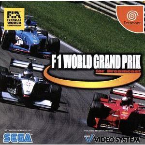 F1 WORLD GRAND PRIX for Dreamcast/ドリームキャスト|bookoffonline
