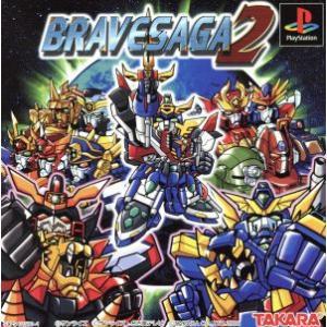 BRAVE SAGA2(ブレイブサーガ)/PS|bookoffonline