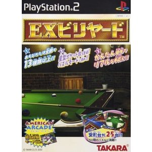 EXビリヤード/PS2|bookoffonline