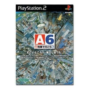 A列車で行こう6/PS2|bookoffonline