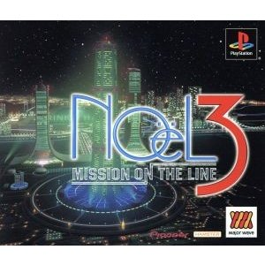 NOeL(ノエル)3 mission on the line Major Wave シリーズ(再販)/PS|bookoffonline