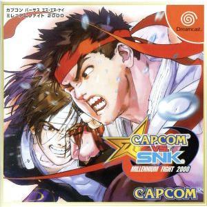 CAPCOM VS.SNK MILLENIUM FIGHT 2000/ドリームキャスト|bookoffonline