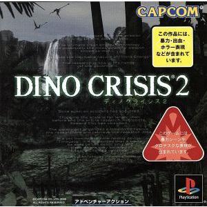 ディノクライシス2(DINO CRISIS 2)/PS|bookoffonline