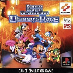 ダンスダンスレボリューション Disney's Rave/PS|bookoffonline