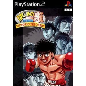 はじめの一歩 VICTORIUS BOXERS/PS2|bookoffonline