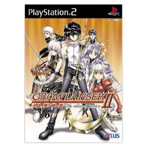 グローランサーII/PS2|bookoffonline