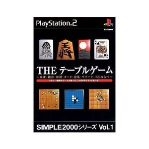 THE テーブルゲーム SIMPLE 2000シリーズVOL.1/PS2|bookoffonline