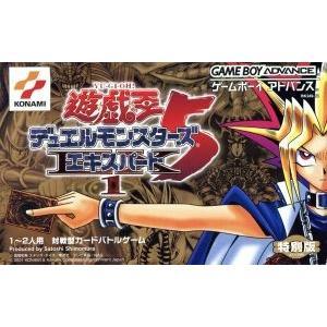 遊戯王デュエルモンスターズ5 EXPERT 1/GBA|bookoffonline