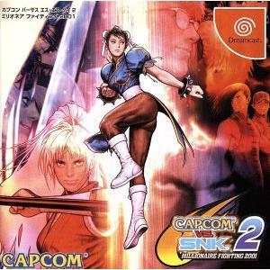 CAPCOM VS.SNK2 MILLIONAIRE FIGHTING 2001/ドリームキャスト bookoffonline
