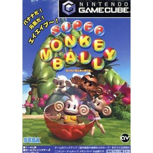 スーパーモンキーボール/ゲームキューブ|bookoffonline
