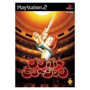 ブラボーミュージック/PS2 bookoffonline