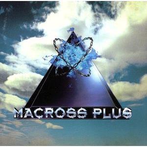 「マクロスプラス」オリジナル・サウンドトラック/菅野よう子|bookoffonline