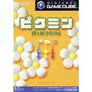 ピクミン/ゲームキューブ|bookoffonline