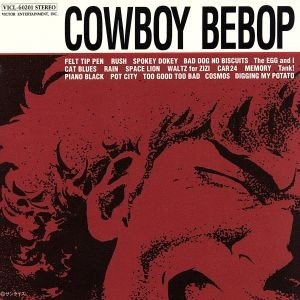 COWBOY BEBOP オリジナルサウンドトラック/菅野よう子(音楽)|bookoffonline